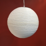 P5, 1lt 60W E27, white ribbed shade, 320mm diameter, 1300mm suspension cable