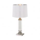 TL194, 1 x 60w E27, nickel metal ware, clear glass, white shade with chrome inside, 650mm high