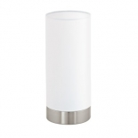 TL124, touch lamp, 40w E27, satin nickel base, white fabric shade, 255mm high, 120mm round